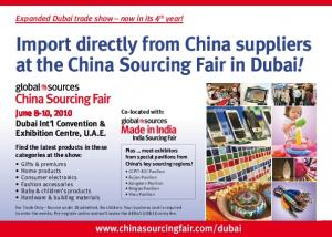 Import directly from China suppliers at the China Sourcing Fair in Dubai!