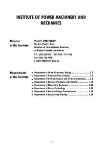 INSTITUTE OF POWER MACHINERY AND MECHANICS