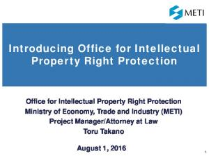 Introducing Office for Intellectual Property Right Protection