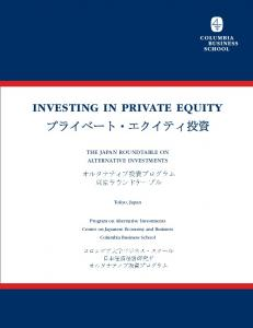 INVESTING IN PRIVATE EQUITY