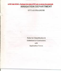 IRRIGATION DEPARTMENT
