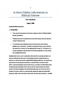Is there Hidden Information in Biblical Hebrew