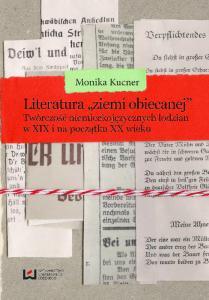 ISBN (ebook)