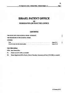 ISRAEL PATENT OFFICE