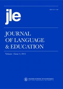 ISSN JOURNAL OF LANGUAGE & EDUCATION