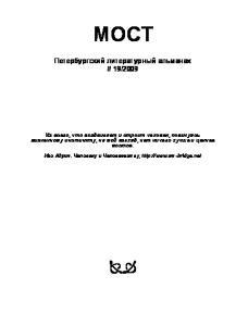 ISSN (Print) ISSN (Online) : ,