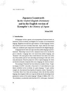 Japanese Loanwords in the Oxford English Dictionary and in the English version of Kæmpfer s the History of Japan