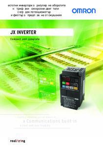 JX Inverter. Честотни инвертори за регулиране оборотите на трифазни асинхронни двигатели с вграден потенциометър и филтър за предпазване от смущения