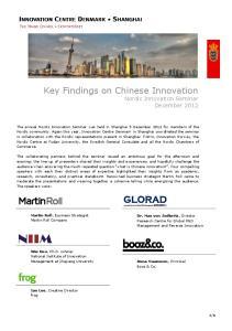 Key Findings on Chinese Innovation Nordic Innovation Seminar December 2012