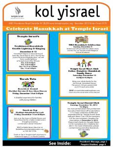 kol yisrael See Inside: Celebrate Hanukkah at Temple Israel