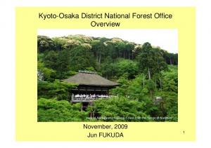 Kyoto-Osaka District National Forest Office Overview