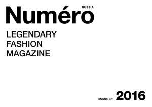 Legendary fashion magazine