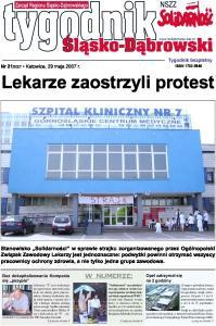 Lekarze zaostrzyli protest