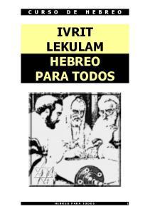 LEKULAM HEBREO PARA TODOS