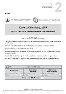Level 2 Chemistry, 2005