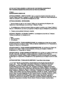 LEY DE LOS TRABAJADORES AL SERVICIO DE LOS PODERES, MUNICIPIOS E INSTITUCIONES DESCENTRALIZADAS DEL ESTADO DE CAMPECHE