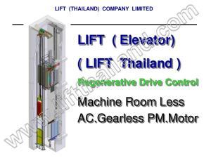 LIFT ( Elevator) ( LIFT Thailand )