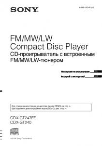 LW Compact Disc Player