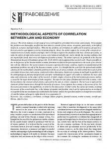 METHODOLOGICAL ASPECTS OF CORRELATION BETWEEN LAW AND ECONOMY