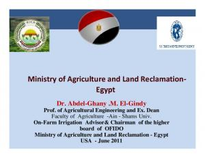 Ministry of Agriculture and Land Reclamation Egypt