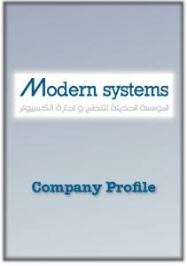 Modern Systems - Company Profile. Company Profile