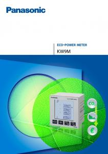 Multi function type developed by adding a power surveillance function to a simple power meter