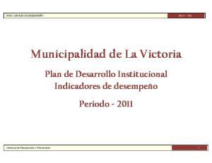 Municipalidad de La Victoria