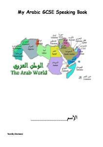 My Arabic GCSE Speaking Book