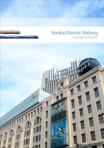 Nankai Electric Railway. Company Profile 2016