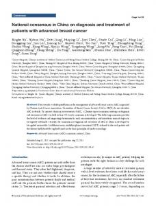 National consensus in China on diagnosis and treatment of patients with advanced breast cancer
