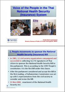 National Health Security (Insurance) System