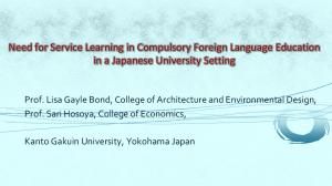 Need for Service Learning in Compulsory Foreign Language Education in a Japanese University Setting