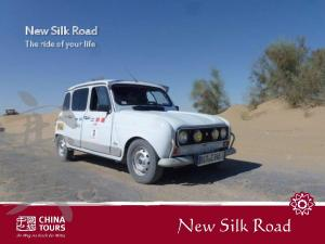 New Silk Road The ride of your life