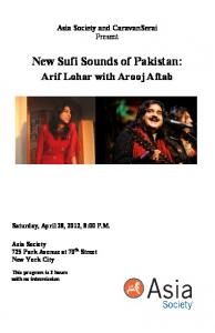 New Sufi Sounds of Pakistan: