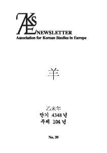 NEWSLETTER Association for Korean Studies in Europe