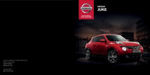NISSAN JUKE. visit our website at:  Phone us toll free: 0800 NISSAN January 2014 BR14E-0F15A0