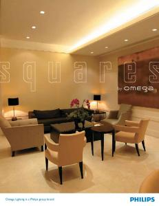 Omega Lighting is a Philips group brand