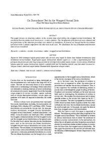 On Discordance Test for the Wrapped Normal Data (Ujian Tak Sejajar bagi Data Normal Balutan)
