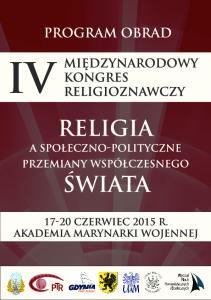 ORGANIZATORZY - PATRONATY - PARTNERZY. Organizatorzy: Patronat: Partnerzy: im. Bohaterów Westerplatte