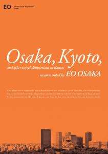 Osaka, Kyoto, and other travel destinations in Kansai recommended by EO OSAKA