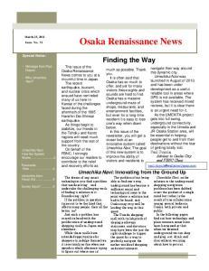 Osaka Renaissance News