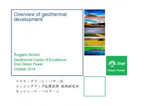 Overview of geothermal development
