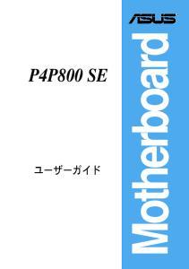P4P800 SE. Motherboard