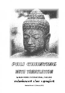 Pali ChaNting with translation