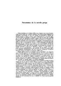 Paroxismos de la novela griega