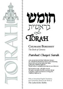 Parshat Chayei Sarah. The Book of Genesis