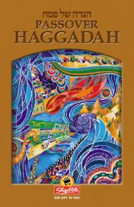 passover haggadah our GiFt to you!
