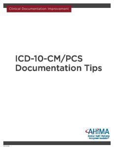 PCS Documentation Tips