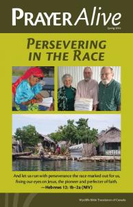Persevering in the Race