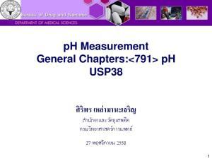 ph Measurement General Chapters: ph USP38